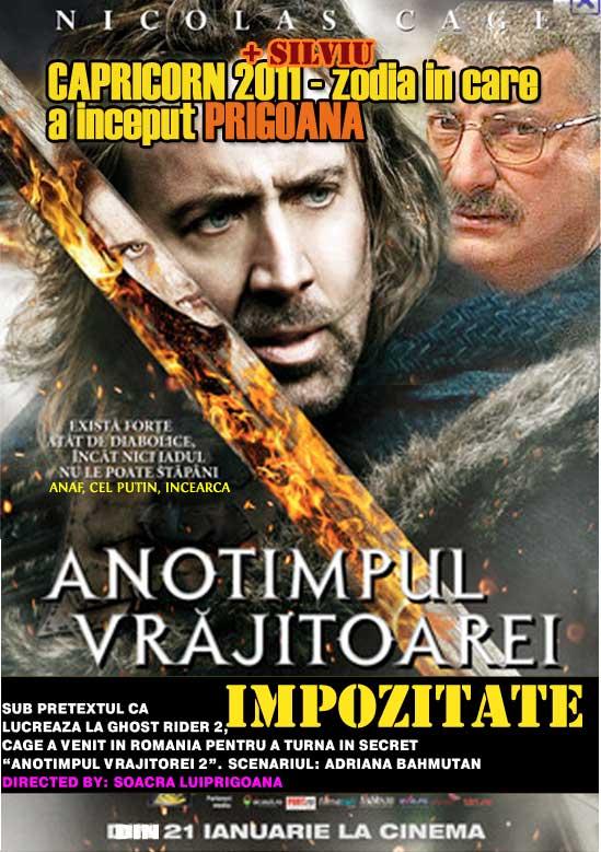 Nicholas Cage Silviu Prigoana