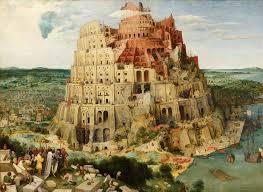 Pentru opere de arta inspirate de Babilon, vezi Graficante. Pentru harti istorice vezi sectiunea specializata din portalul Regionis